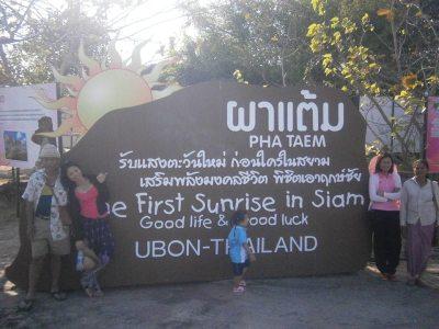 Pha Taem - Ubon Ratchathani, Thailand (ผาแต้ม)