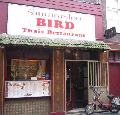 ภาพ Bird Thai Restaurant อัมสเตอร์ดัม
