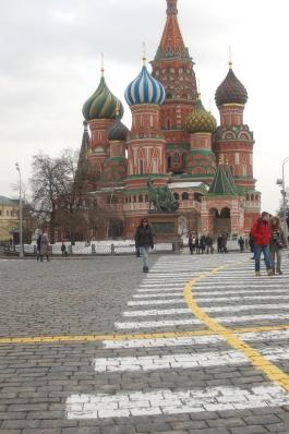 มอสโค รัสเซีย