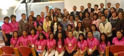 การประชุมสามัญของเครือข่ายหญิงไทยในยุโรป 2016 ที่ Oslo โดยมีรัฐมนตรีกระทรวงพัฒนาสังคมและความมั่นคงของมนุษย์ เป็นประธาน
